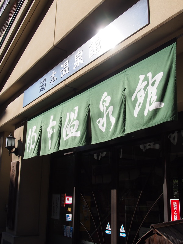 倉吉まち応援プロジェクト遠征ダイジェスト (17)