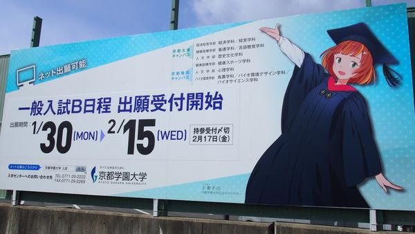 太秦その&萌 (26)