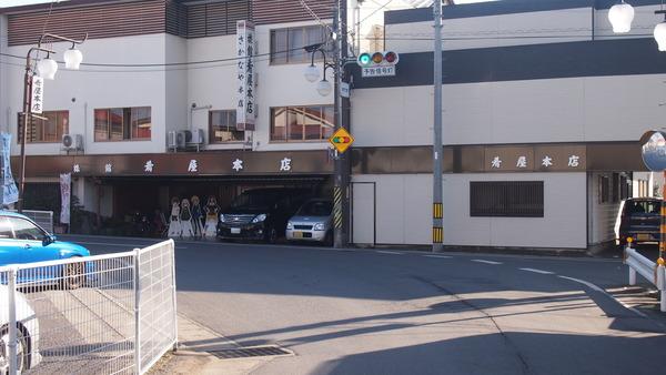 大洗編(2)商店街1 (40)