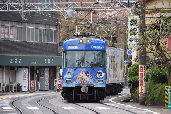 京阪大津線響けユーフォニアム列車後編 (31)