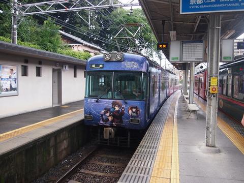 京阪鉄むすラッピング (17)