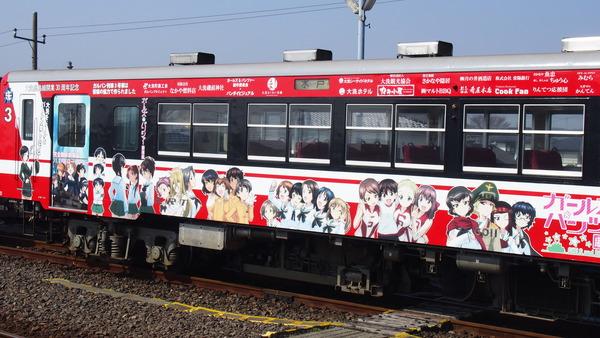 ガルパン列車全車連結 (16)