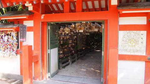 青島神社元宮入り口