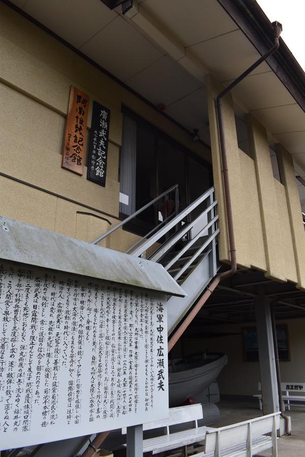 広瀬神社 (15)