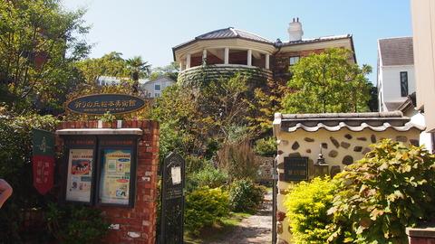 34祈りの丘絵本美術館