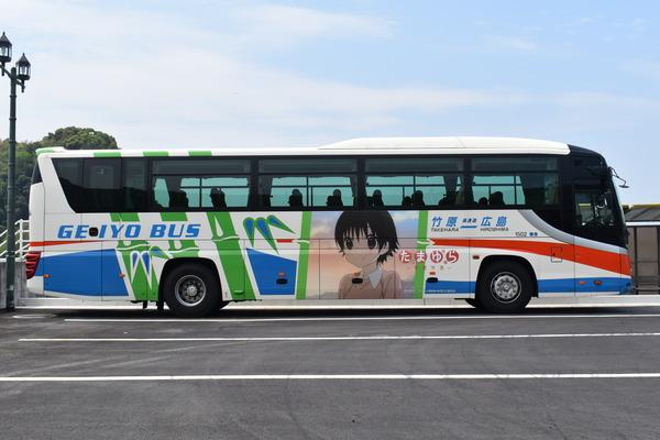 たまゆらバス@竹原港 (24)