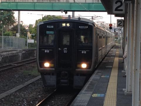01飯塚駅k