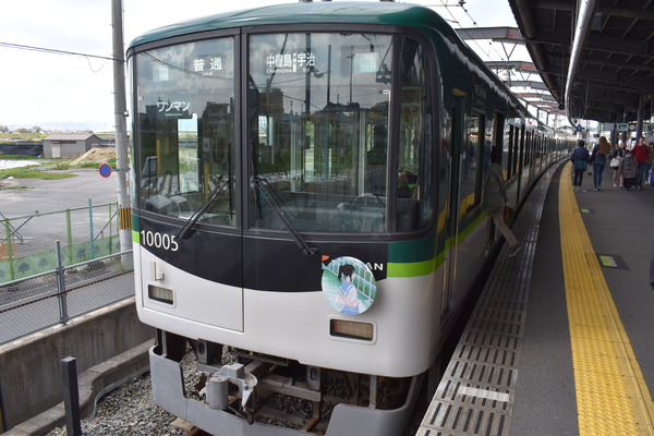 宇治線10005編成HM電車 (1)
