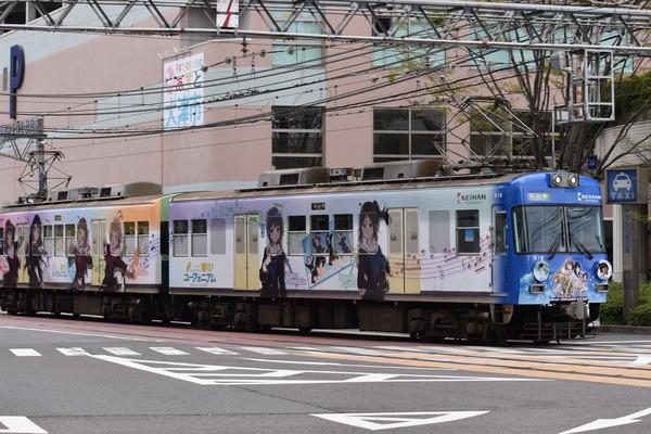 京阪大津線響けユーフォニアム列車後編 (45)