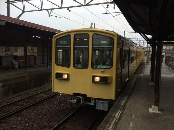 近江鉄道(追加分) (1)