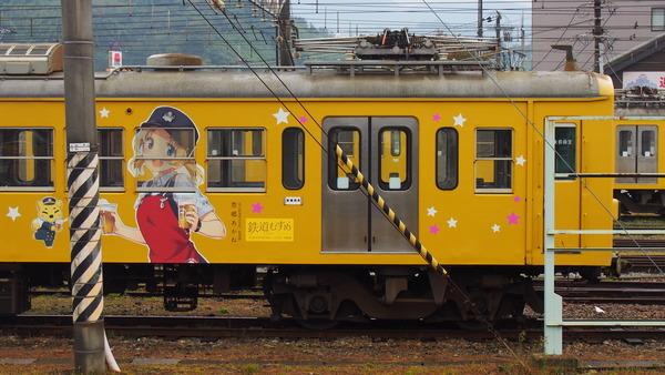 近江鉄道(追加分) (5)