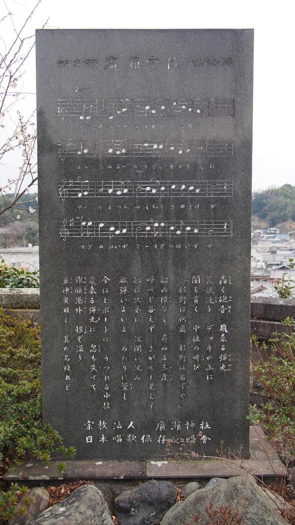 広瀬神社 (20)