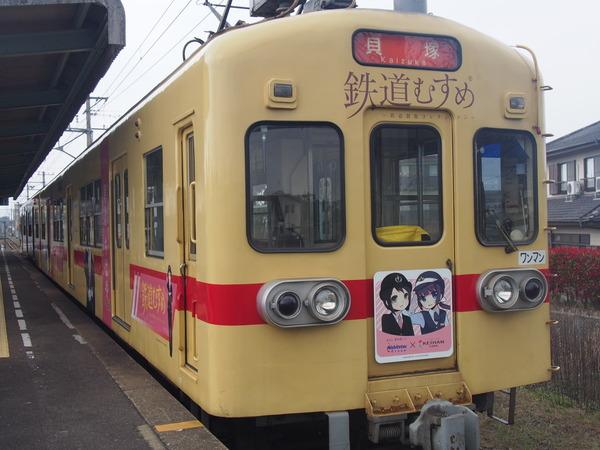 西鉄貝塚線鉄道むすめラッピング (42)