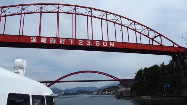 呉湾クルーズ830 (40)