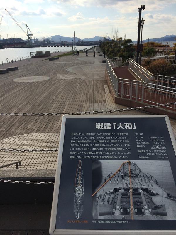 呉艦船巡り2016年1月10日 (33)