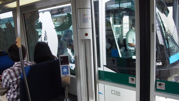 富山ライトレール鉄道むすめラッピング(緑) (30)