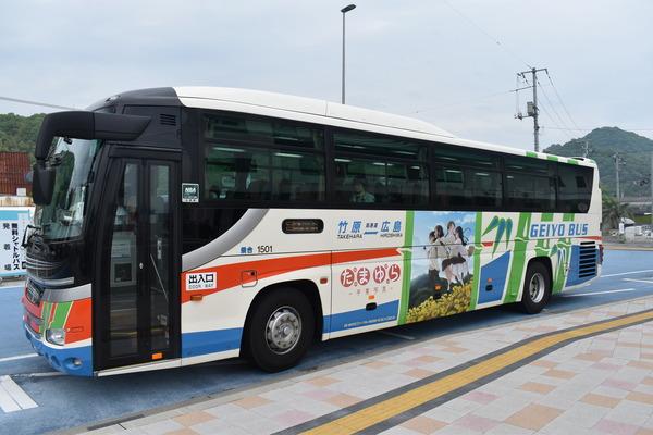 たまゆらバス@竹原港 (3)