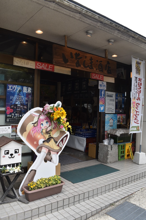 倉吉2018夏 (68)