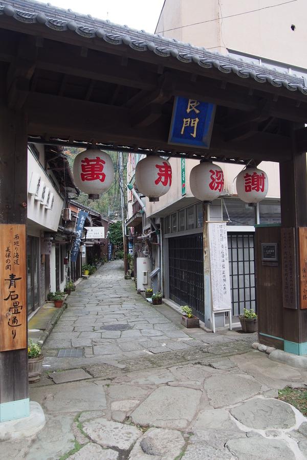 ノラガミ松江スタンプラリー (38)