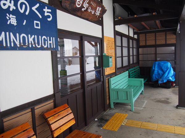 木崎湖海ノ口駅編 (7)