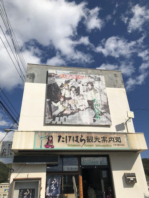 憧憬の路たまゆら散策編 (76)