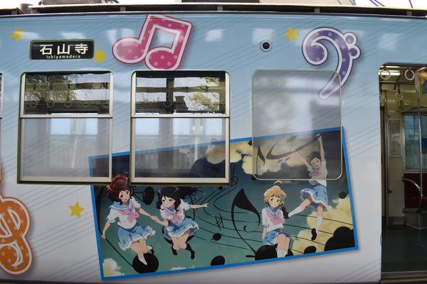 響け!ユーフォニアムラッピング2018駅編 (36)