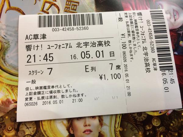 2016GW京阪編 (42)