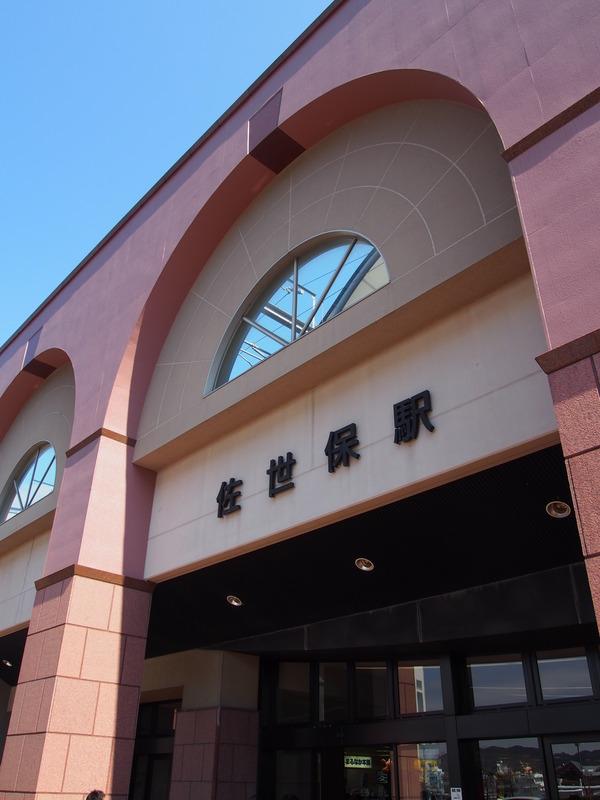 佐世保軍港クルーズ (5)