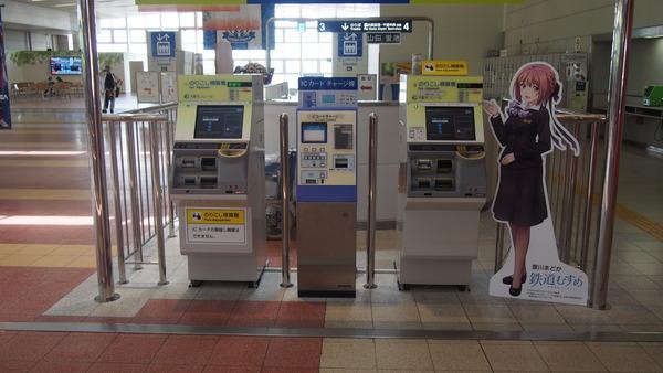 05-大阪モノレール (9)