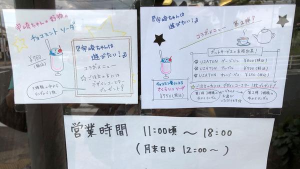 2日目倉吉散策 (41)
