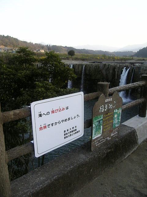 原尻の滝03