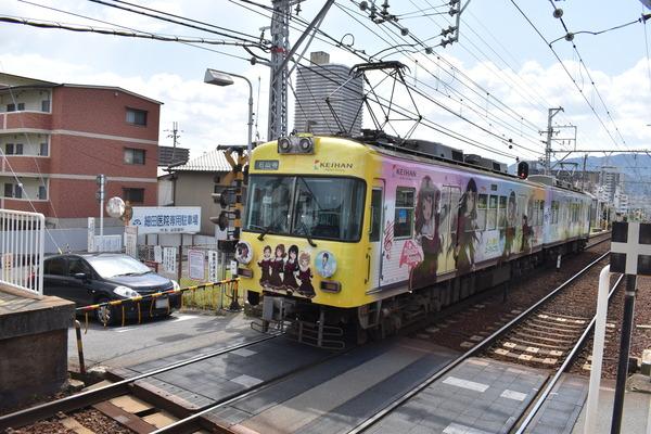 京阪大津線響けユーフォニアム列車後編 (25)