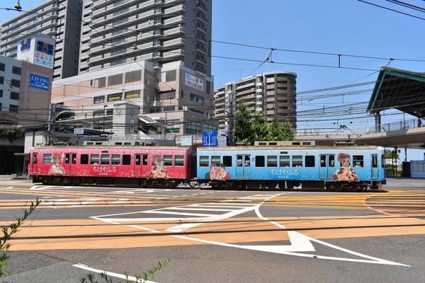 705-706 ちはやふる(二代目) (6)