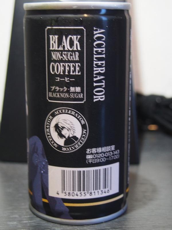ヤシの実サイダーと一方通行コーヒー (7)