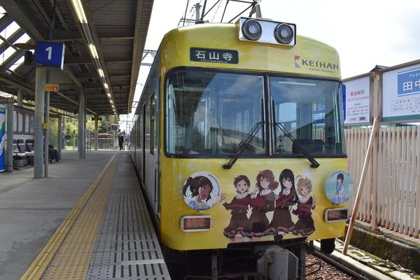 響け!ユーフォニアムラッピング2018駅編 (26)
