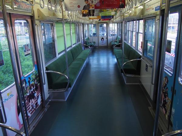 響け!ユーフォニアム列車【車内】 (3)