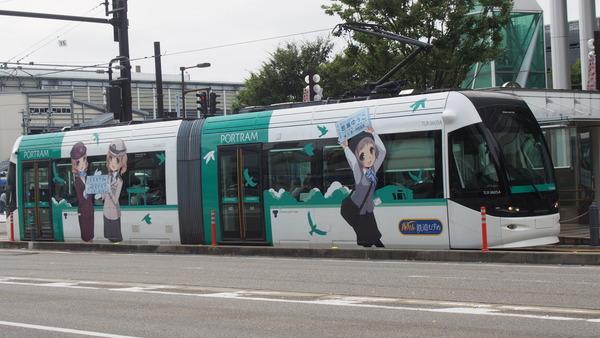 富山ライトレール鉄道むすめラッピング(緑) (58)