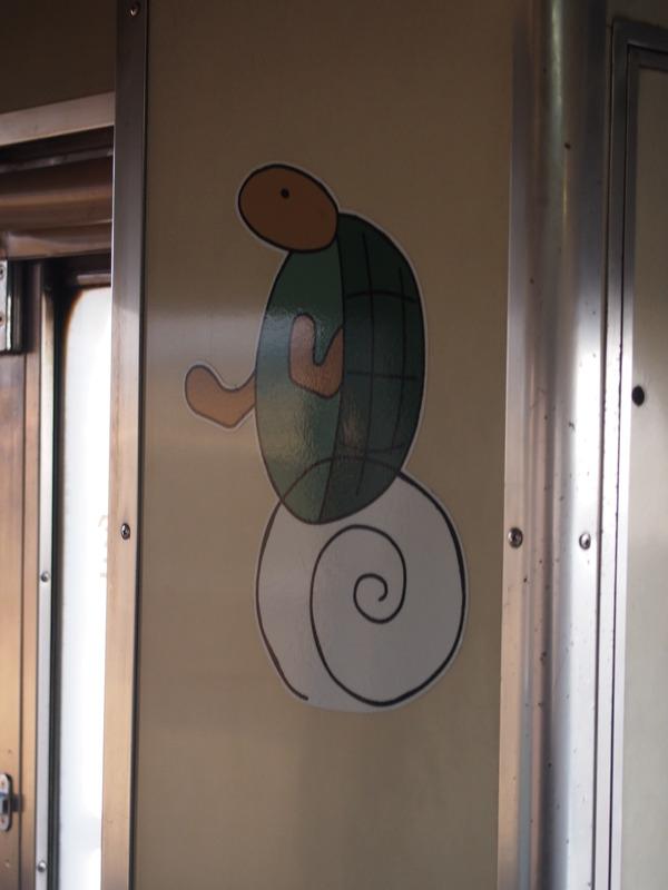 ガルパン列車で大洗へ (13)