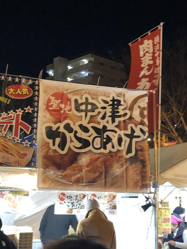大晦日だよ横須賀の夜 (37)