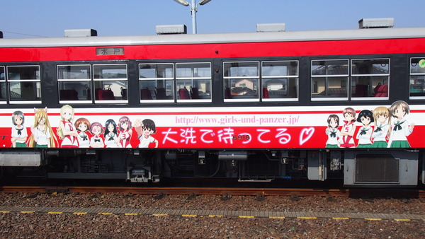 ガルパン列車全車連結 (13)