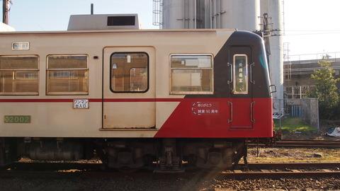 銚子電鉄後編 (32)