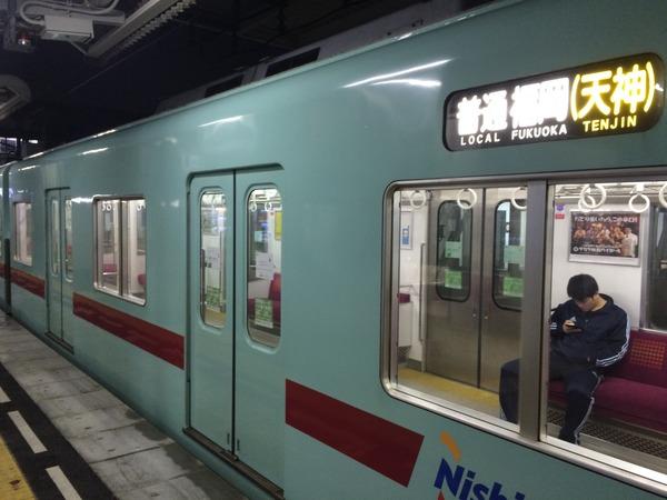 鉄道むすめ巡り朝倉ちはや(追加画像) (8)