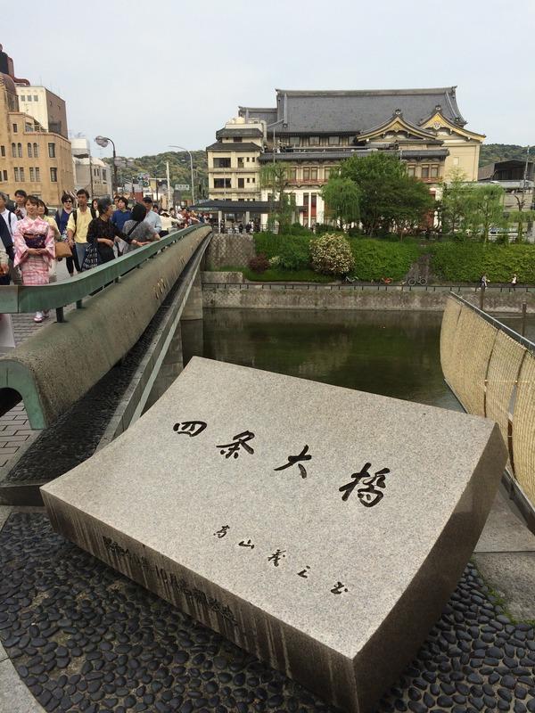 2016GW京阪編 (34)