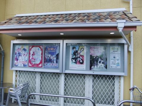 京アニ本社前の掲示板