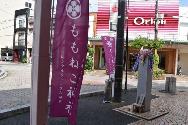 半年ぶりの竹原聖地巡礼 (25)