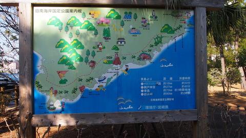 日南海岸マップ