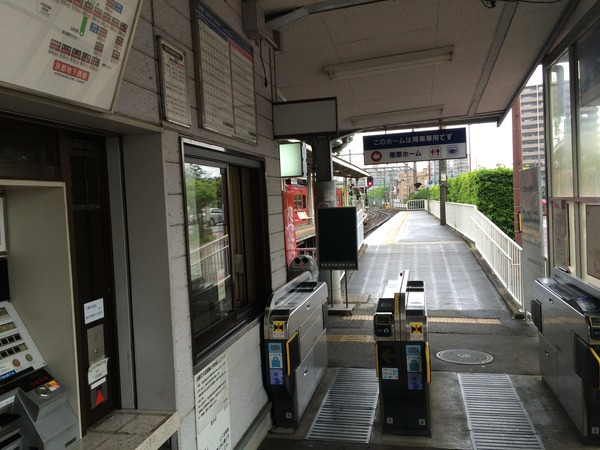 鉄道むすめ巡り2015京阪編 (11)