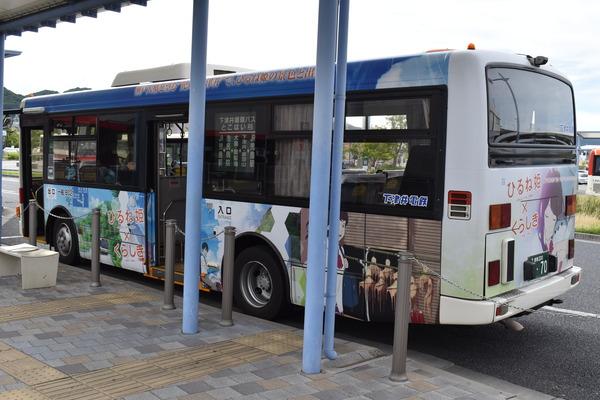 ひるね姫ラッピングバス中型 (3)