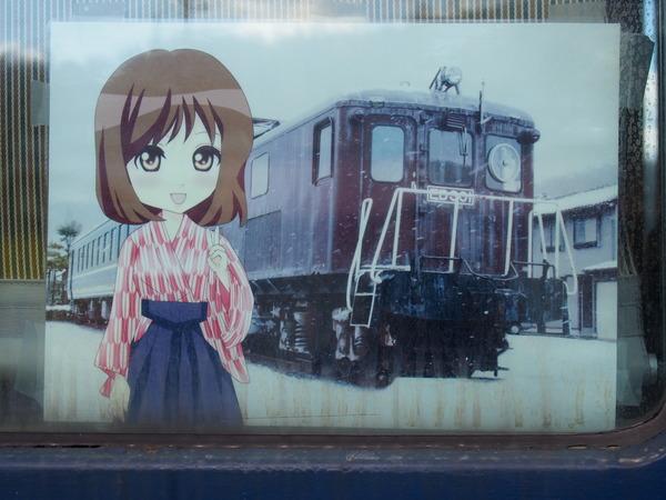 隼さくら@若桜鉄道 (40)