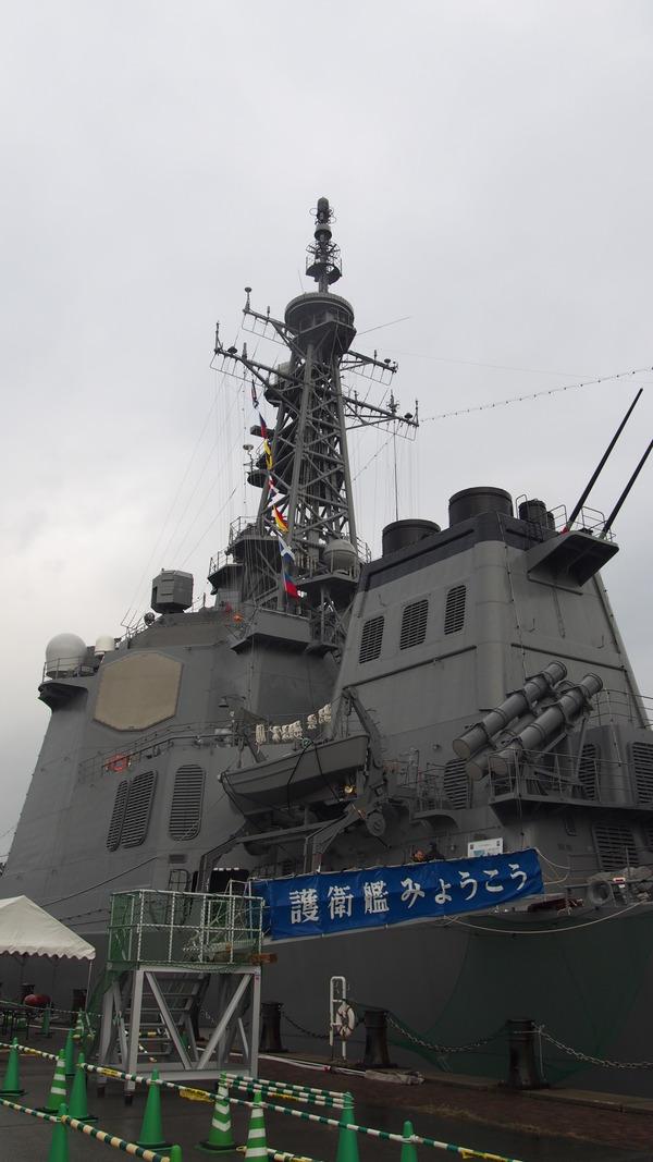護衛艦みょうこうin下関(E-PL6) (92)